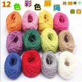 彩色麻绳  纸绳系列