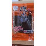 火锅串串食材