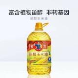 多力玉米油