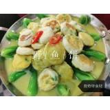 湘奇特野鱼饼
