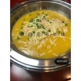 浓汤薏米虾球