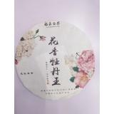 福鼎白茶-花香牡丹王