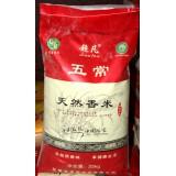 五常天然香米