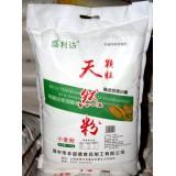 颗粒天然粉