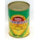 鲜嫩玉米粒罐头