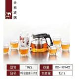 新茶具系列