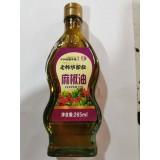 黎纽麻椒油265ml