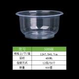 塑料汤杯、打包碗系列