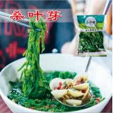 绿色桑芽菜