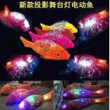 投影舞台灯电动鱼