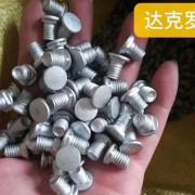 河北省永年区华锡马车栓直销商