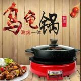 乌龟锅涮烤一体锅