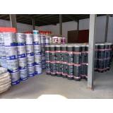 防水材料系列