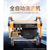 上海洁普斯清洗机