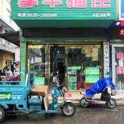 深圳市喜得福电器线缆有限公司