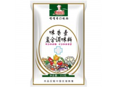 大厨四宝 味香素250克/袋  40袋/箱